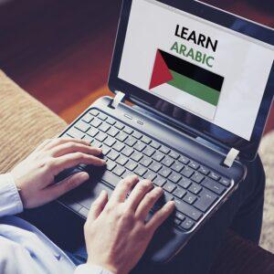 Corso di Arabo Individuale Online – livello Intermedio
