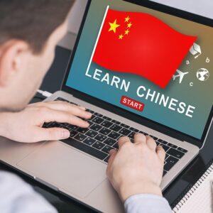 Corso di Cinese di gruppo online – livello Base