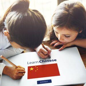 Corso online di cinese per bambini e ragazzi