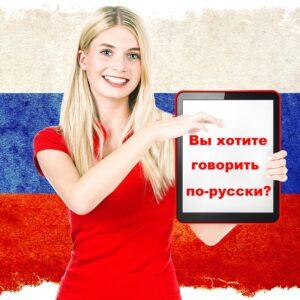 Corso di Russo Individuale Online – livello Base